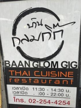 BangkokRestaruants